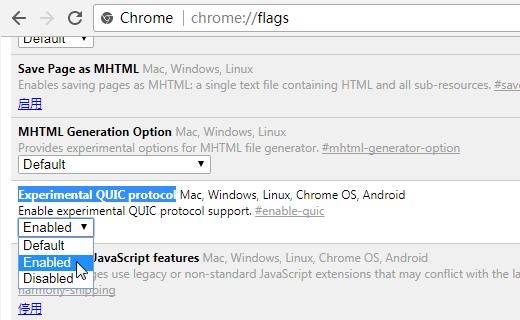 尝鲜Google神器:Chrome的QUIC协议- OneBox